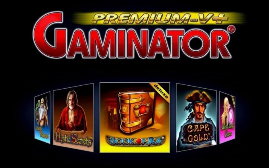 Вулкан игровые автоматы преимущества